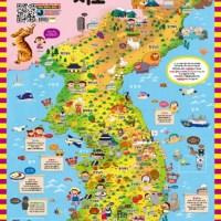 랄랄라 사운드 벽보. 11: 우리나라 지도, 아이키움북 (TOP 90681138)