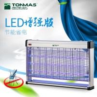 토마스 모기 램프 TMS-60WP-LED 상업용 모기 트랩 매점 호텔 파리 킬러 모기 구충제, 전기영 동색 (TOP 5456821503)