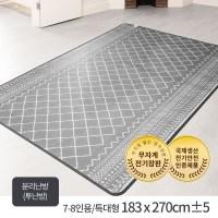 한일의료기 무자계 전기장판 화이트그레이, 7~8인용_분리난방(183 X 270cm) (TOP 120467317)