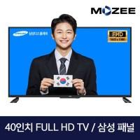 W4012S MOZEE PC모니터 TV겸용 소형 티비가격 7cm (TOP 5579060130)