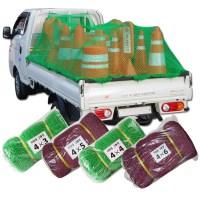 화물차  차량용 안전망 1톤 트럭 덮개 적재망 (TOP 310659334)