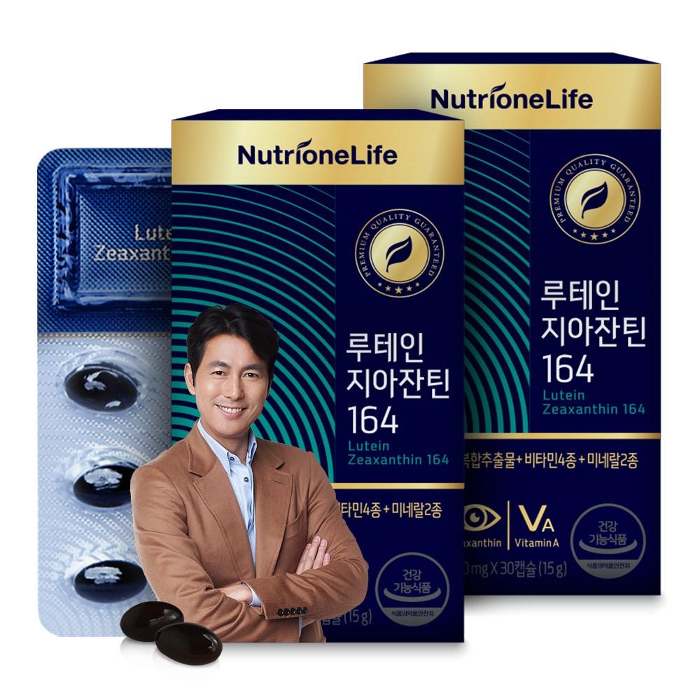 뉴트리원 수능 선물 루테인+지아잔틴+비타민A 7중 기능성 눈 영양제 루테인지아잔틴164 수험생 + 활력환, 500mg, 2box