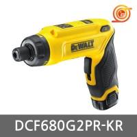 디월트 DCF680G2 충전자이로스크류드라이버 7.2V 1.0AH 2pack 토크조절 LED장착 (TOP 288437796)
