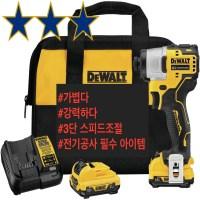 디월트 XT 12V MAX  키트 (TOP 5066235530)