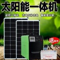 태양광설치 아파트태양광설치 맞춤 제작하다 태양광 발전 역제어 일체기 시전기, 01 주파수 500W 태양열 발전 역제어 일 (TOP 4806398951)