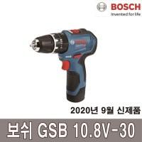 2020년 9월 신제품 충전해머드릴드라이버 GSB10.8V-30 배터리선택형, 10.8V 2.0Ah 1개 구성품 (TOP 2082071734)
