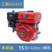 아세아관리기 엔진 교체용 9마력 전기시동 키시동 리코일 수동 신형 소음기 장착 부품, 15 hp  베어 머신 (TOP 5228081610)