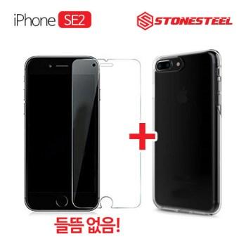 아이폰se2 강화유리 - 스톤스틸 아이폰se2 아이폰 SE 2세대 액정 강화유리필름 + 투명 젤리케이스, 1세트