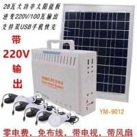 아파트태양광설치 태양광패널설치 태양광발전시스템 가정용 태양광발전기 220V 풀세트, 01 9012 업데이트 풀세트 100w (TOP 4806312193)