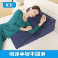 역류성식도염 위편한 옆으로자는 베개 역류방지 쿠션 베개 침대헤드보드, 옵션 + A 높이 25CM (POP 2318049333)