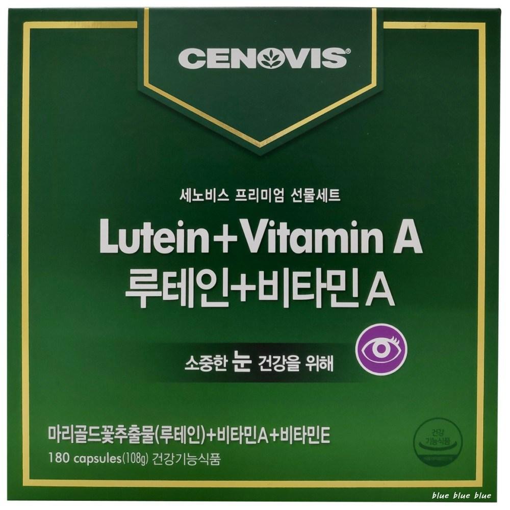 세노비스 루테인 + 비타민A ( 600mg x 180캡슐 6개월분 ) 마리골드꽃 추출물