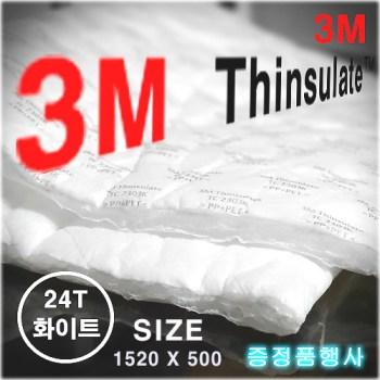 3m신슐레이트 - 3M 신슐레이트24T(화이트) 자동차방음재 자동차흡음재 방진, 0개