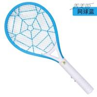 전기모기채 양식 가정용 강력함 퇴치기 LED 초강력 벌레 휴대용트, 테니스 타입 -블루 (TOP 5611294632)