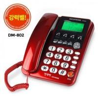 강력벨 발신자정보표시 CID유선전화기 802 LCD 번호표시 원터치, 단일옵션 (TOP 5566914981)
