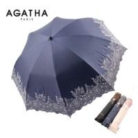 아가타 카렌 양산 AG2002 (TOP 5335219135)