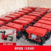 휴립기 밭 고랑 파기 비료파종 굴착기 바퀴 쟁기 기계, 범용 섀시 + 쟁기 (TOP 5408260709)