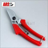 ARS 일본 아루스 전지가위 195mm 120DX-K, 단품 (TOP 51892814)