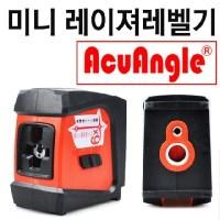 (AcuAngle) A8842 레이저레벨기 자동보정 6배밝기 (TOP 15241805)