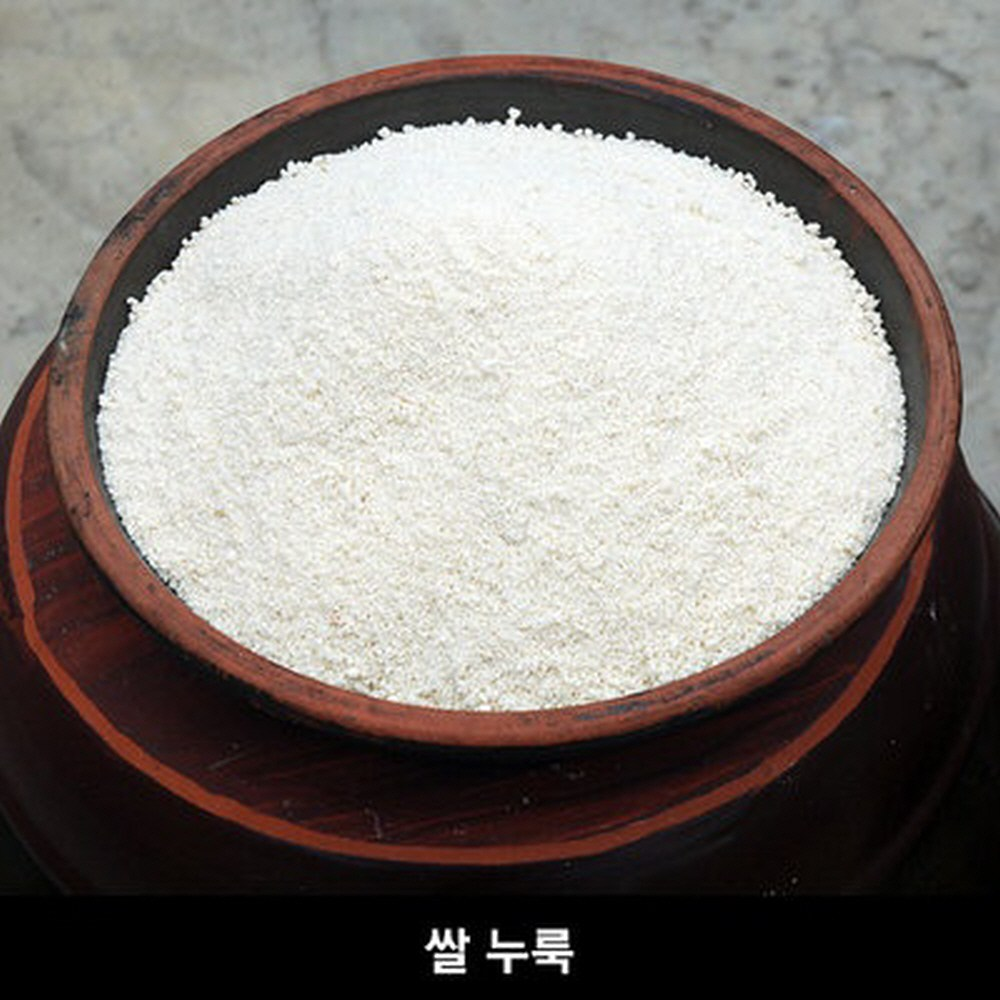 화왕산산성누룩 쌀누룩(백국-새콤)1kg, 1kg, 1개