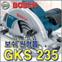 BOSCH 원형톱 GKS235 (TOP 108217341)