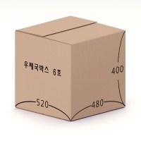 박스창고 우체국 박스 종이박스 포장박스 택배박스, 우체국 6호(520x480x400/BA골) (TOP 1565585973)