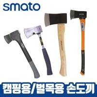 스마토  휴대용 도끼 벌목, 선택5)도끼망치 (TOP 179679918)