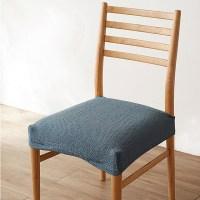 데코핸즈 초간편 리폼 헤링본 식탁 의자커버, 딥블루 (TOP 136656573)