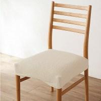 데코핸즈 초간편 리폼 헤링본 식탁 의자커버, 아이보리 (TOP 136656573)