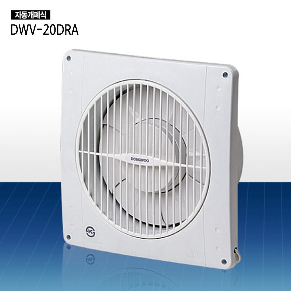 도리도리 DWV-20DRA 식당 가정용 업소용 자동개폐식 환풍기