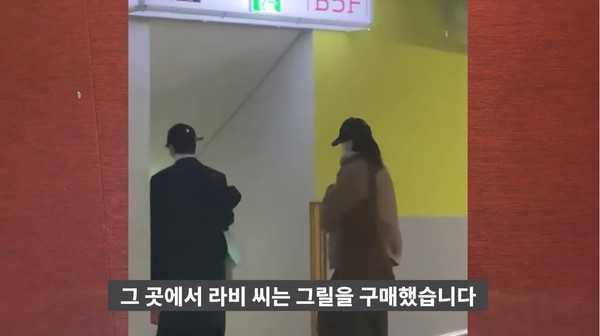 韩国媒体发布了2人3天2夜的所有行程。  (照片/ Flip YouTube /이기자리)