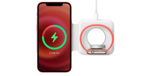 「MagSafe 雙充電器」售價高達4,290元。(圖/翻攝自APPLE)