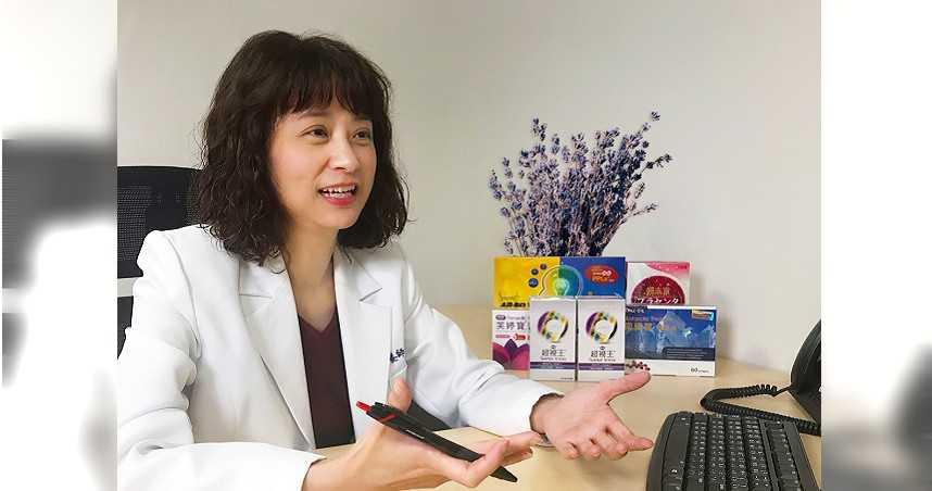 ppls是什麼?超視王葉黃素?營養師來解答 營養師吳佳靜:PPLs是台灣獨特樹種的綠蜂膠的萃取專利技術的天然物質,稱之為「神經滋養物質」
