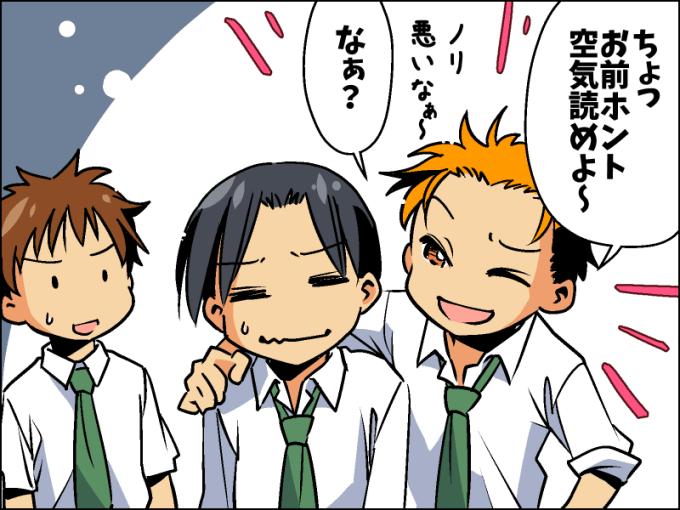 ツッコミ待ち_008