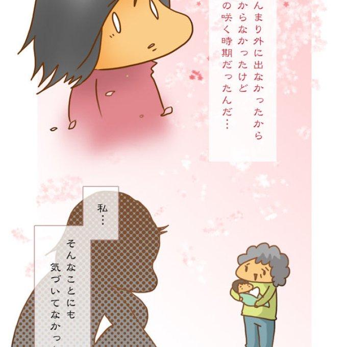 しっかり育児17