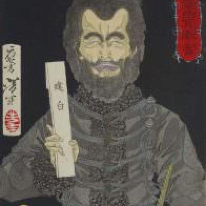 怖い浮世絵4