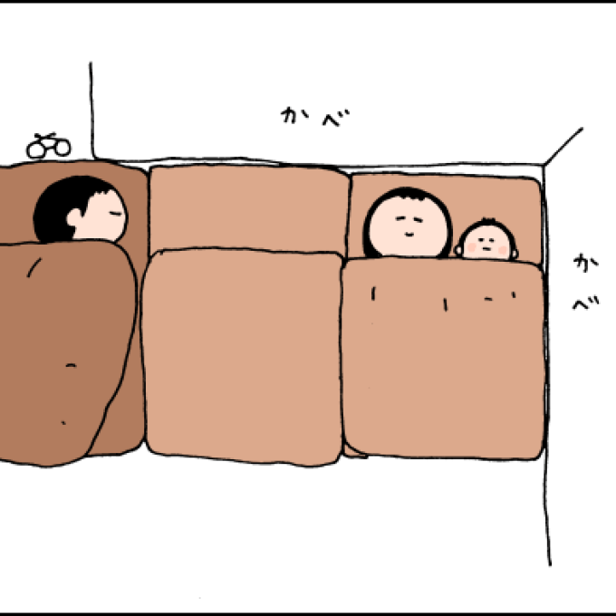 子育て フォーメーション1