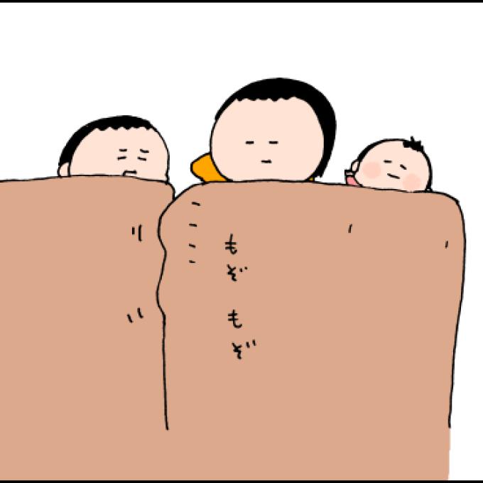 子育て フォーメーション7