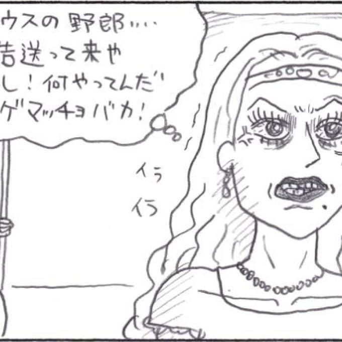 GOマン 9-5