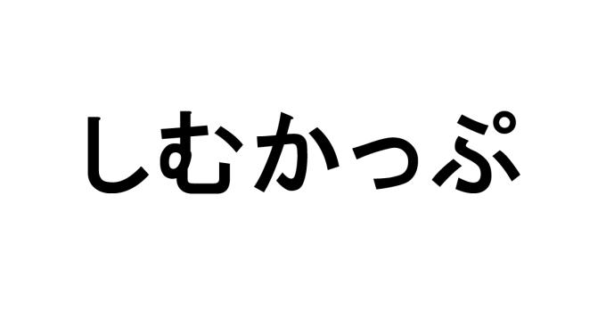 4station_a