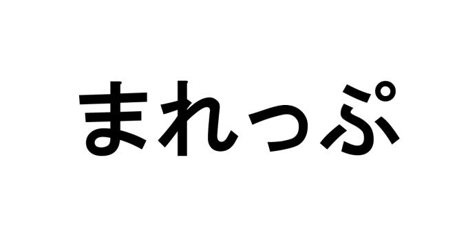 5station_a