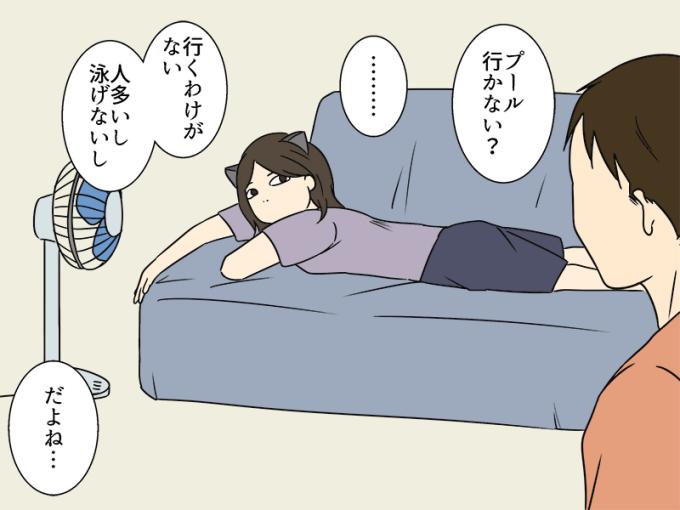 犬猫0012