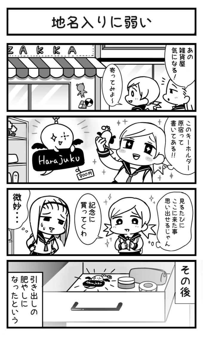 24話_02
