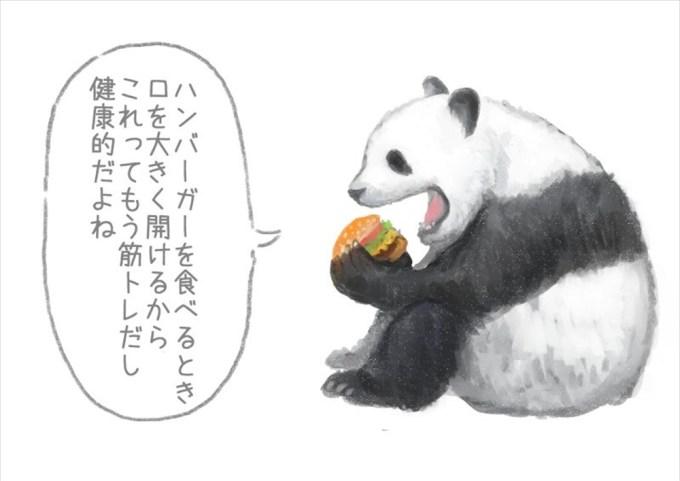 ハンバーガーについて悪いこと言うパンダ7_R