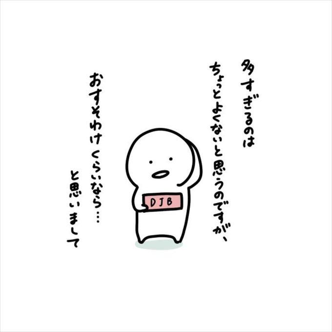 djb2_R
