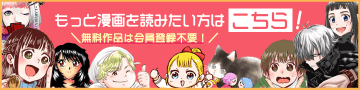 manga_more_banner