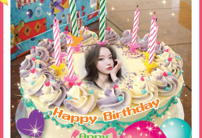 Birthday Cake Photo Editor Download And Install Android