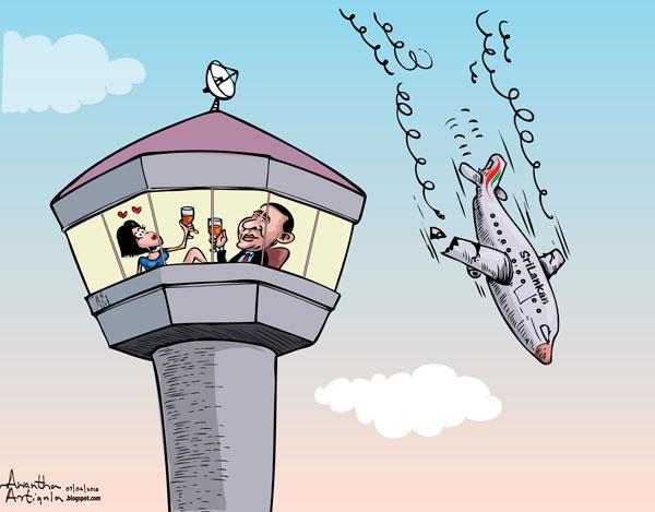 Image result for ciaboc sri lanka cartoon