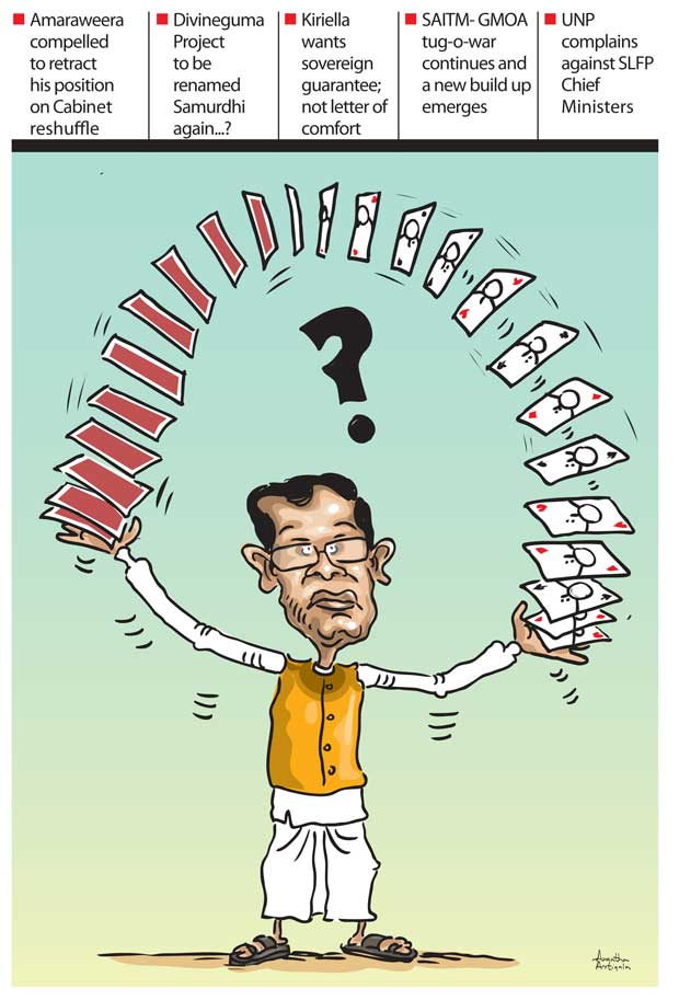 Image result for sri Lanka cabinet reshuffle cartoons
