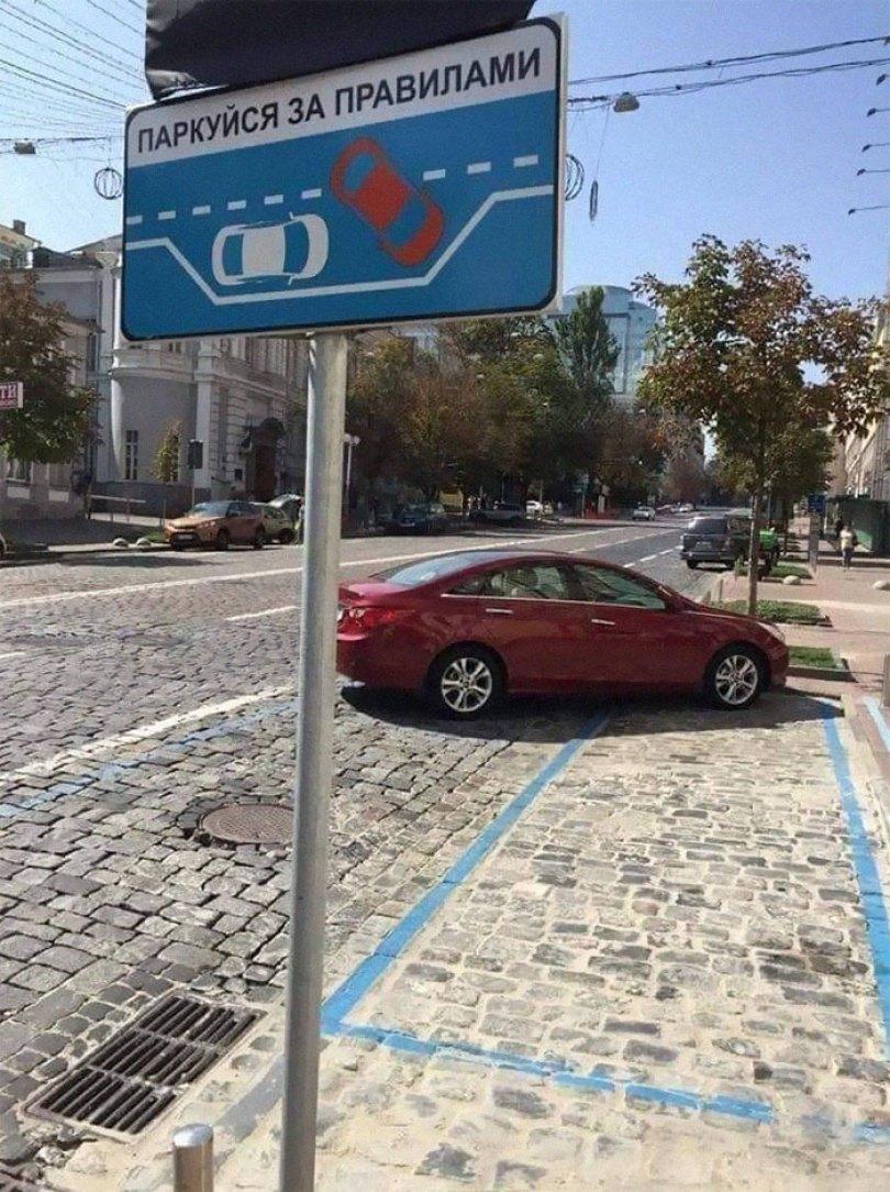 """610a3ad852a63 bad drivers funny pics 1 60ffcb6a5f64d  700 - Fotos revelam como muitos motoristas são """"vida loka"""" ou simplesmente sem noção"""