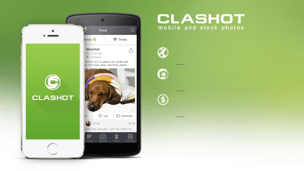 Sell mobile photos with Clashot at Depositphotoscom